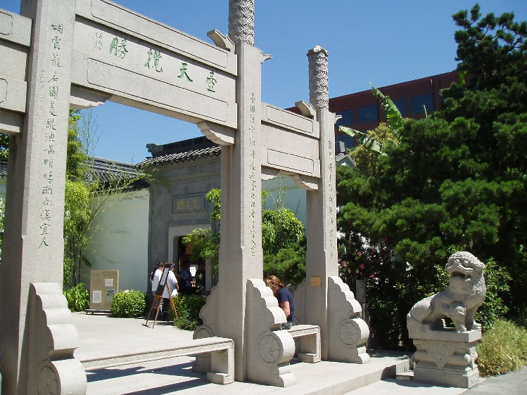 Entrance to the Chinese Gardens